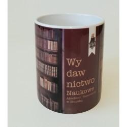 Kubek reklamowy wzór kawa